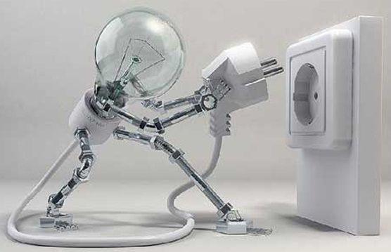 سیستم هوشمند روشنایی